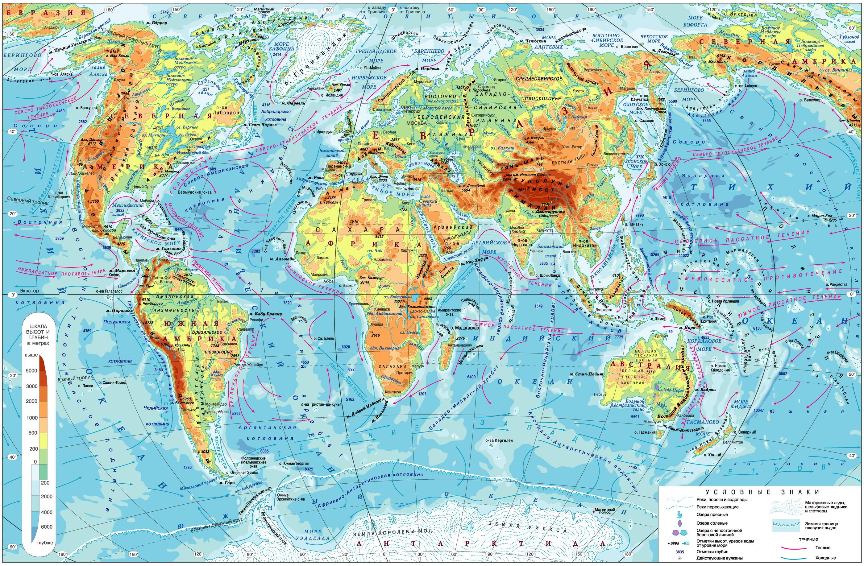 Физическая карта с морскими течениями