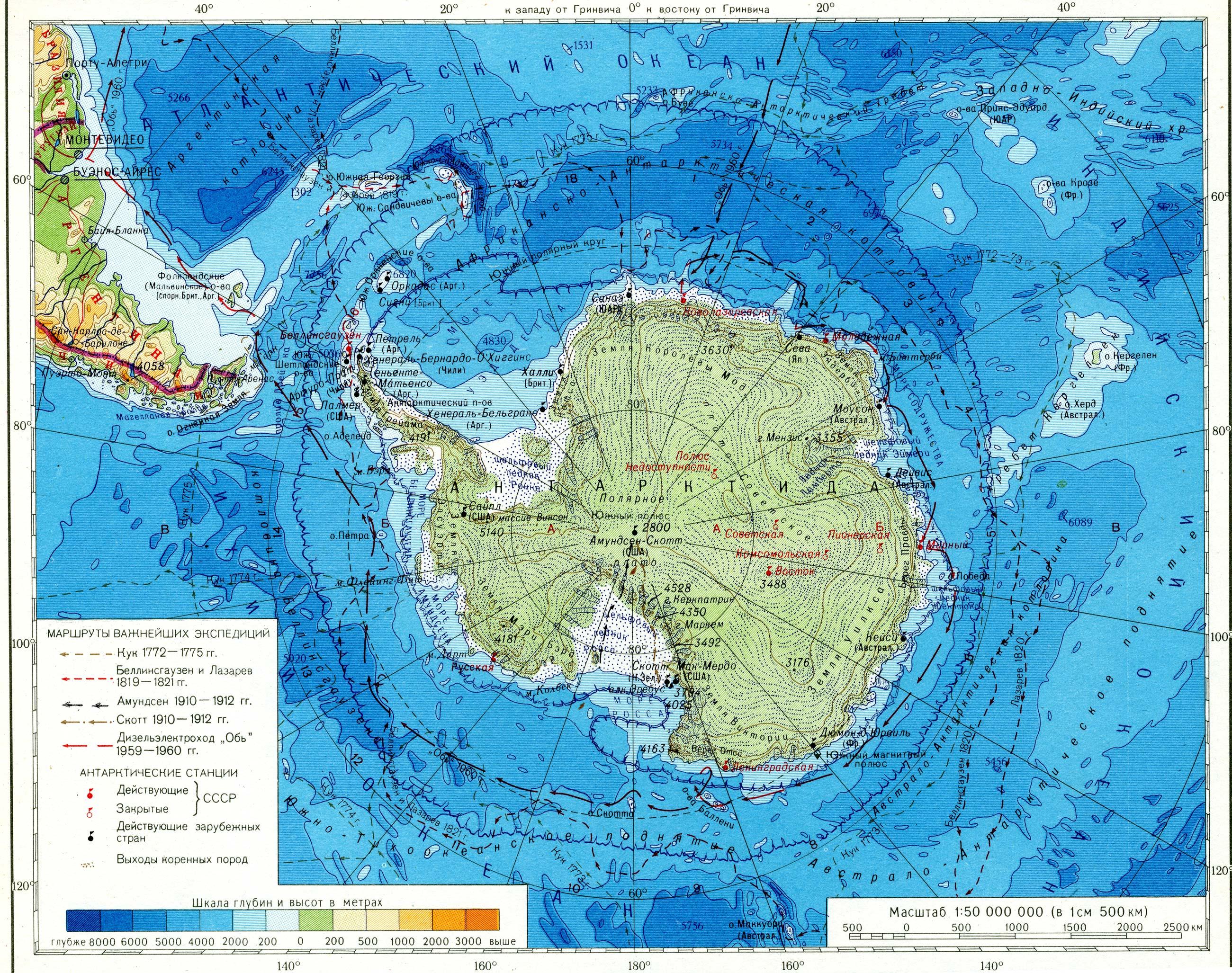 Подробная физ карта антарктиды