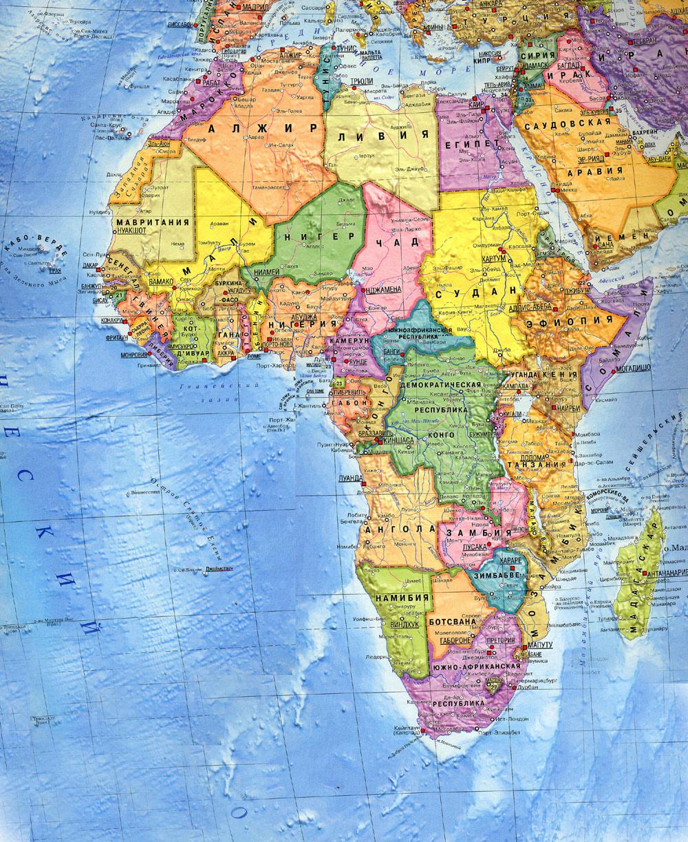 через какие страны можно долететь до намибии том, что