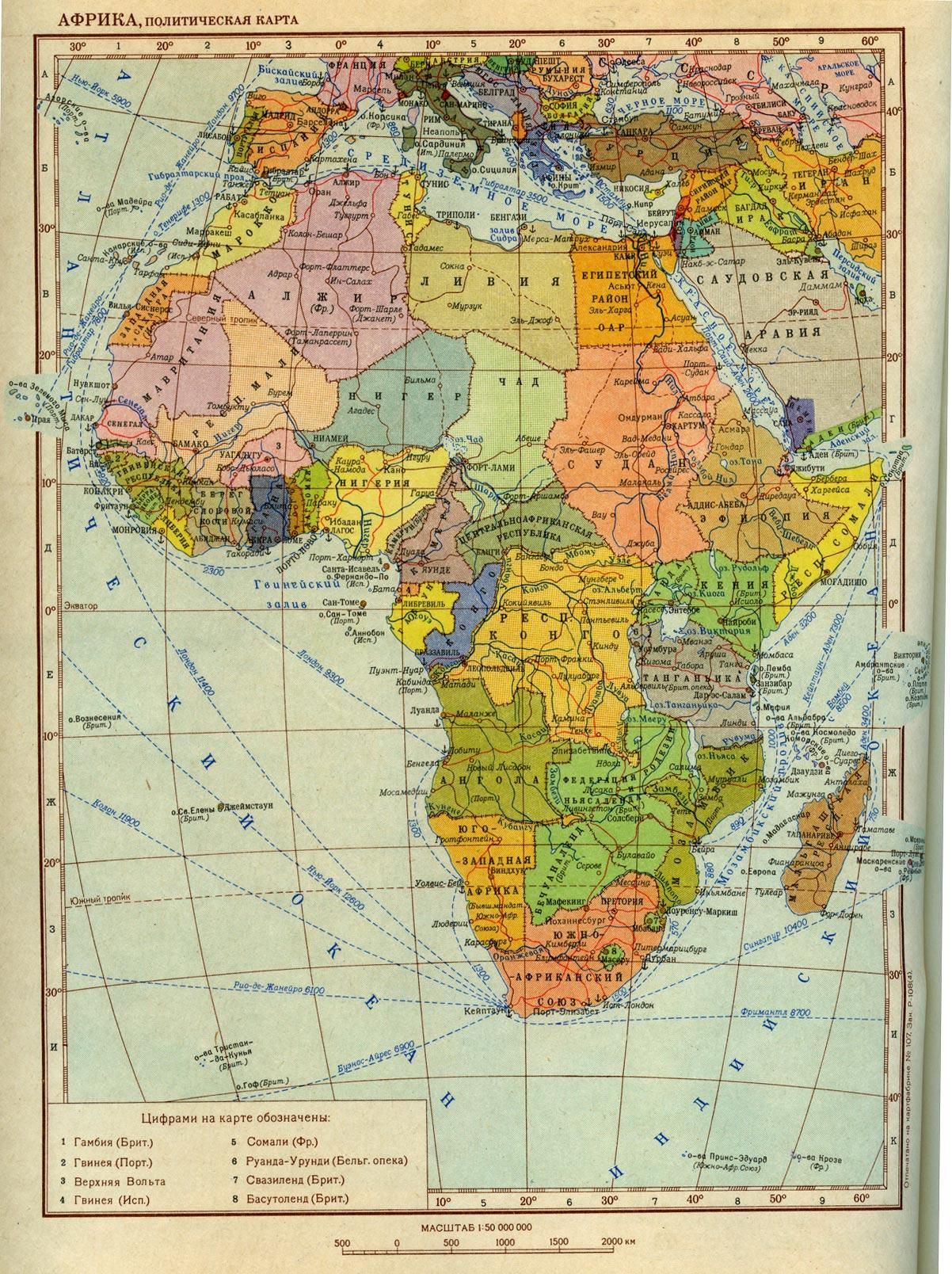Политическая карта африки советских