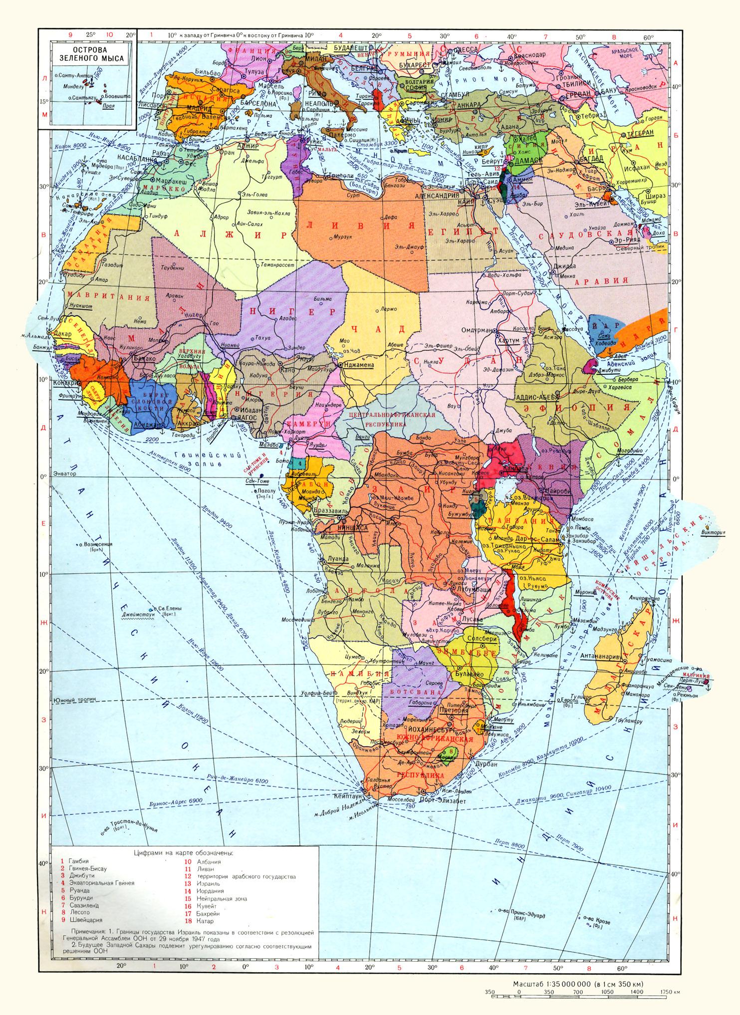 Африка политическая карта на русском