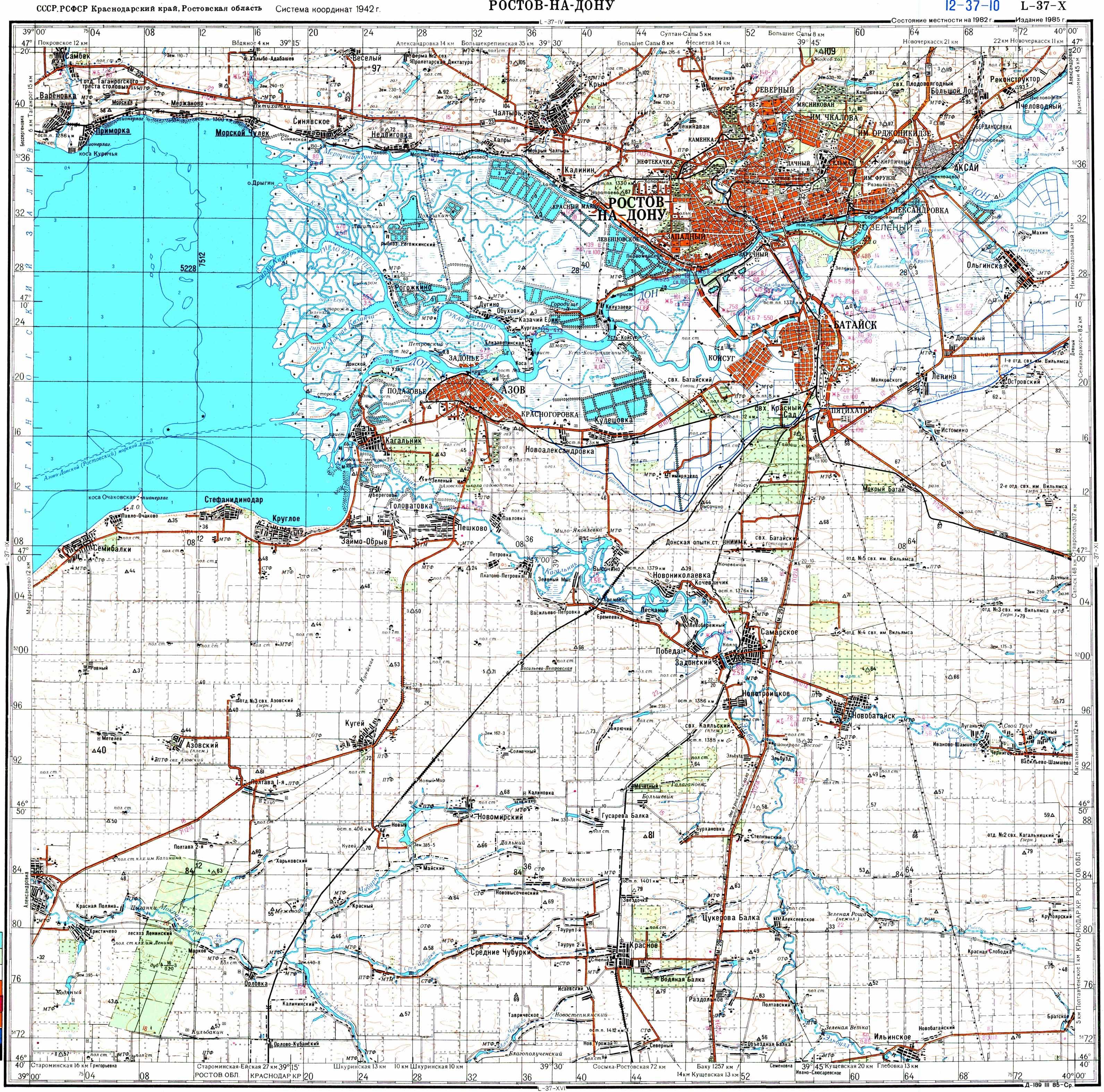 Топографическая карта Ростова-на-Дону и окрестностей.  3182 x 3148.