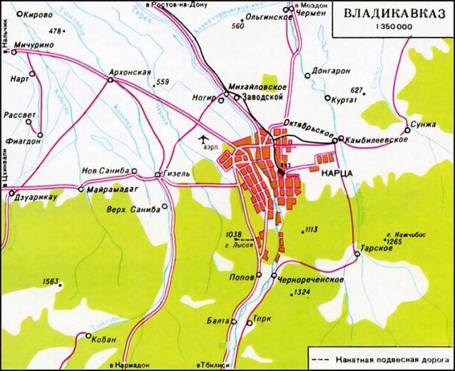 карта владикавказа скачать - фото 11