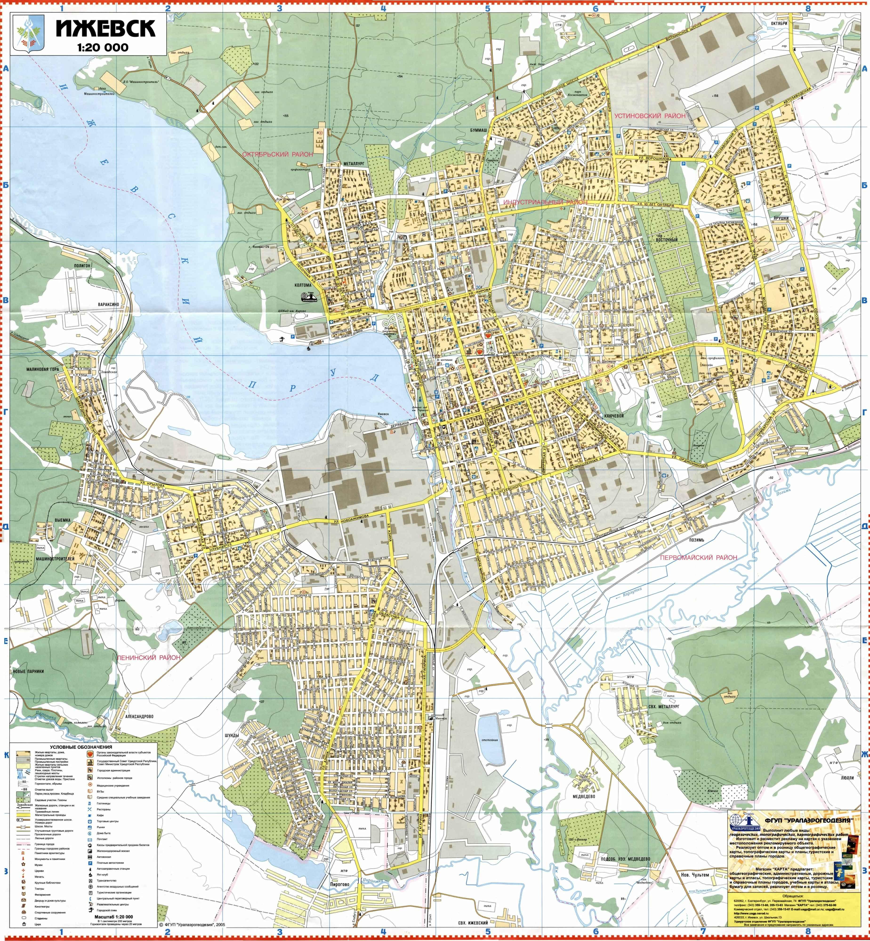 Карта ижевска для схем