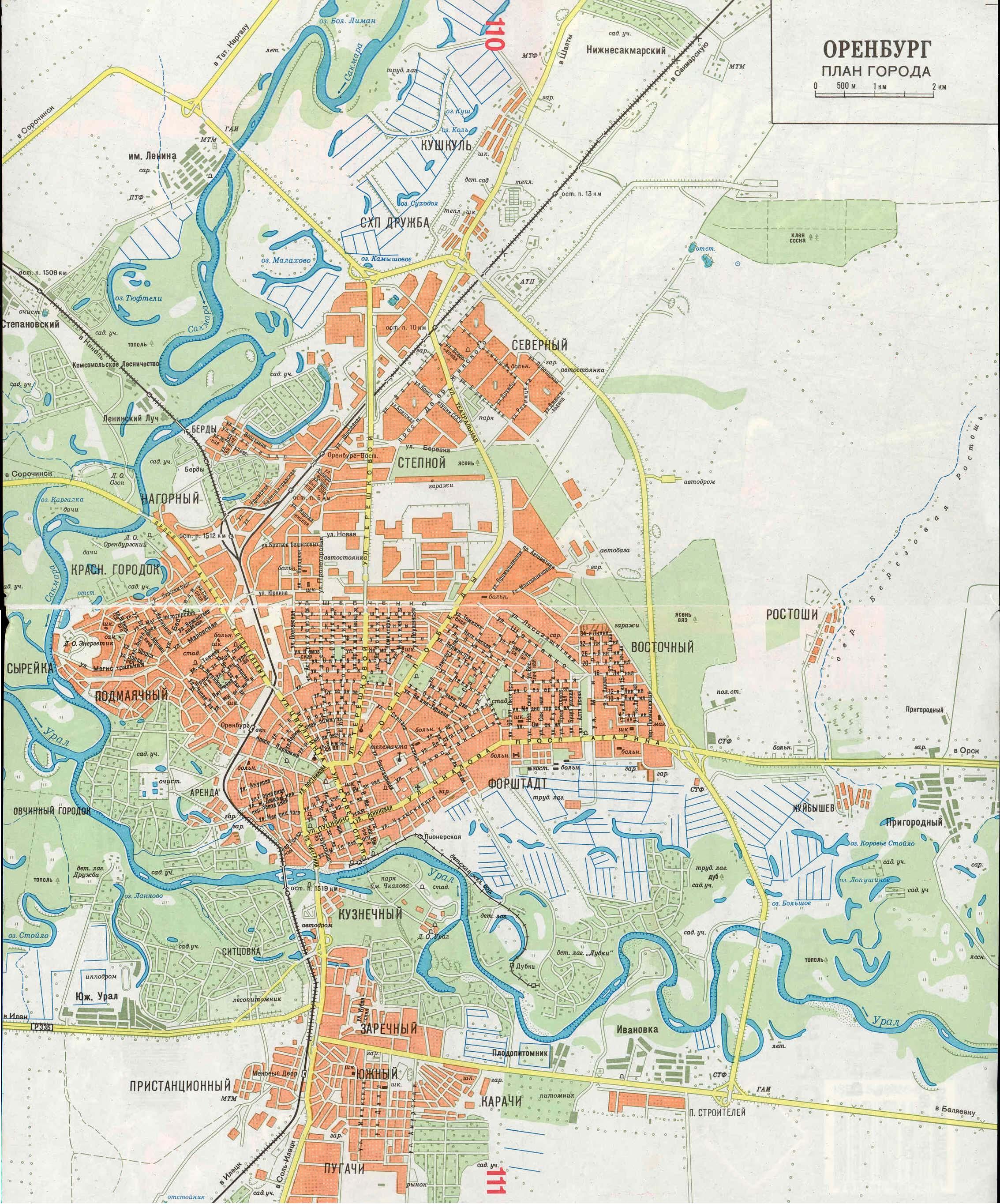 Топографическая карта оренбурга
