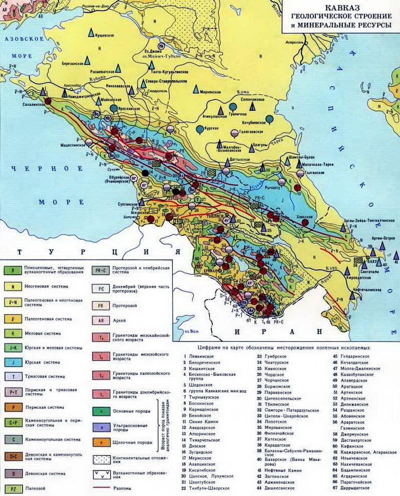 Геологическая карта Кавказа