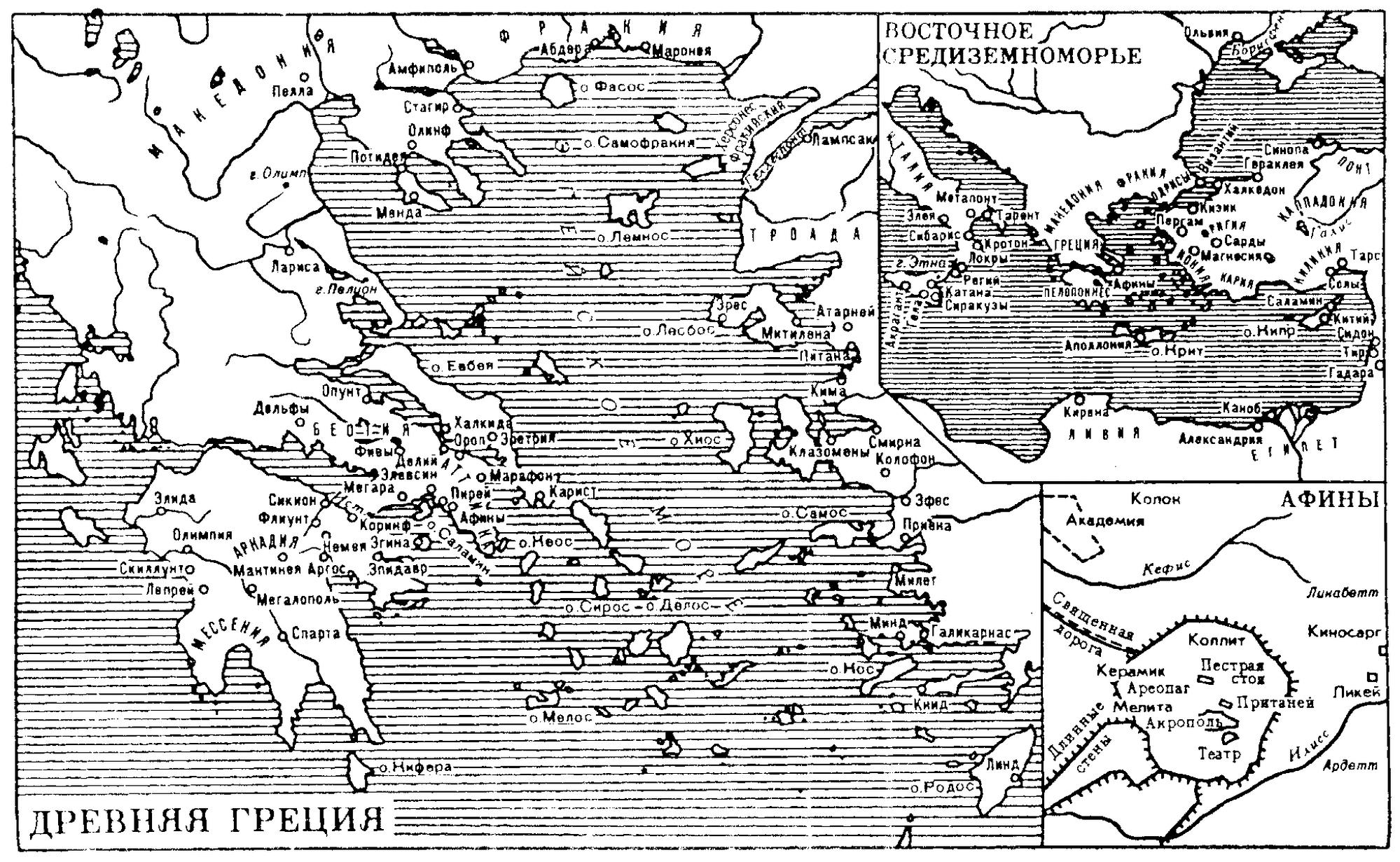 Карта Древней Греции и древнегреческой колонизации
