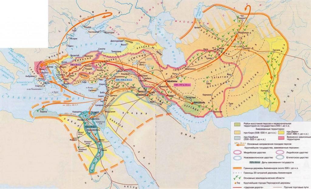 Империя Ахеменидов - карта