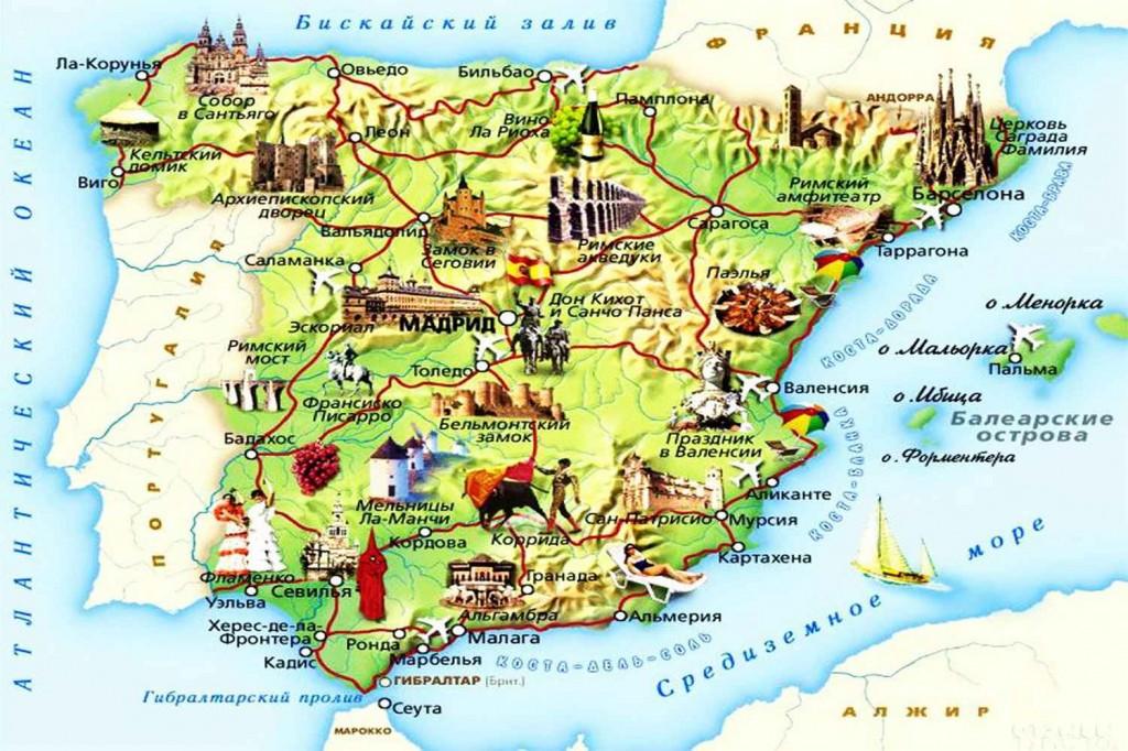 Туристическая карта Испании на русском