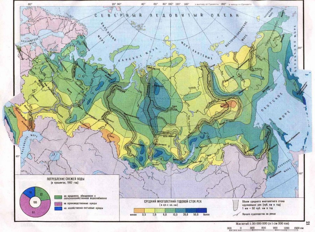Карта, на которой обозначены водные ресурсы России
