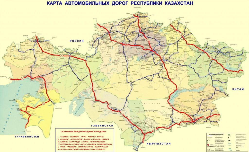 Карта автомобильных дорог Казахстана