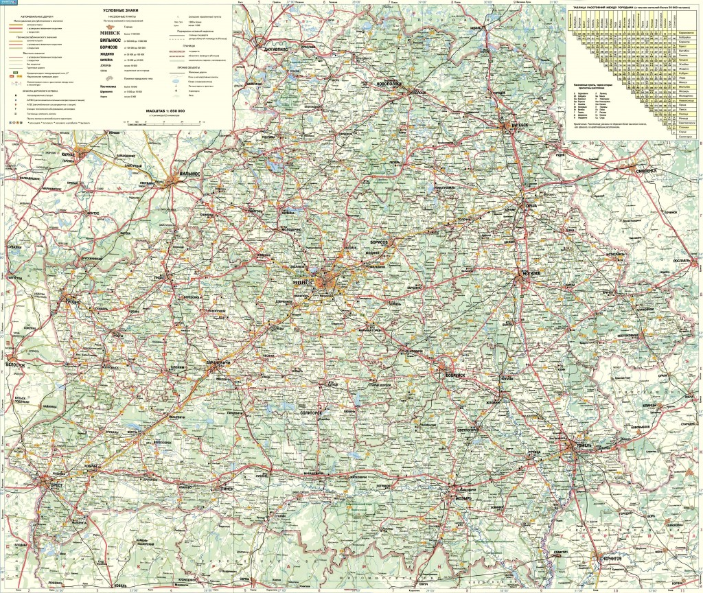 Белоруссия - карта дорог