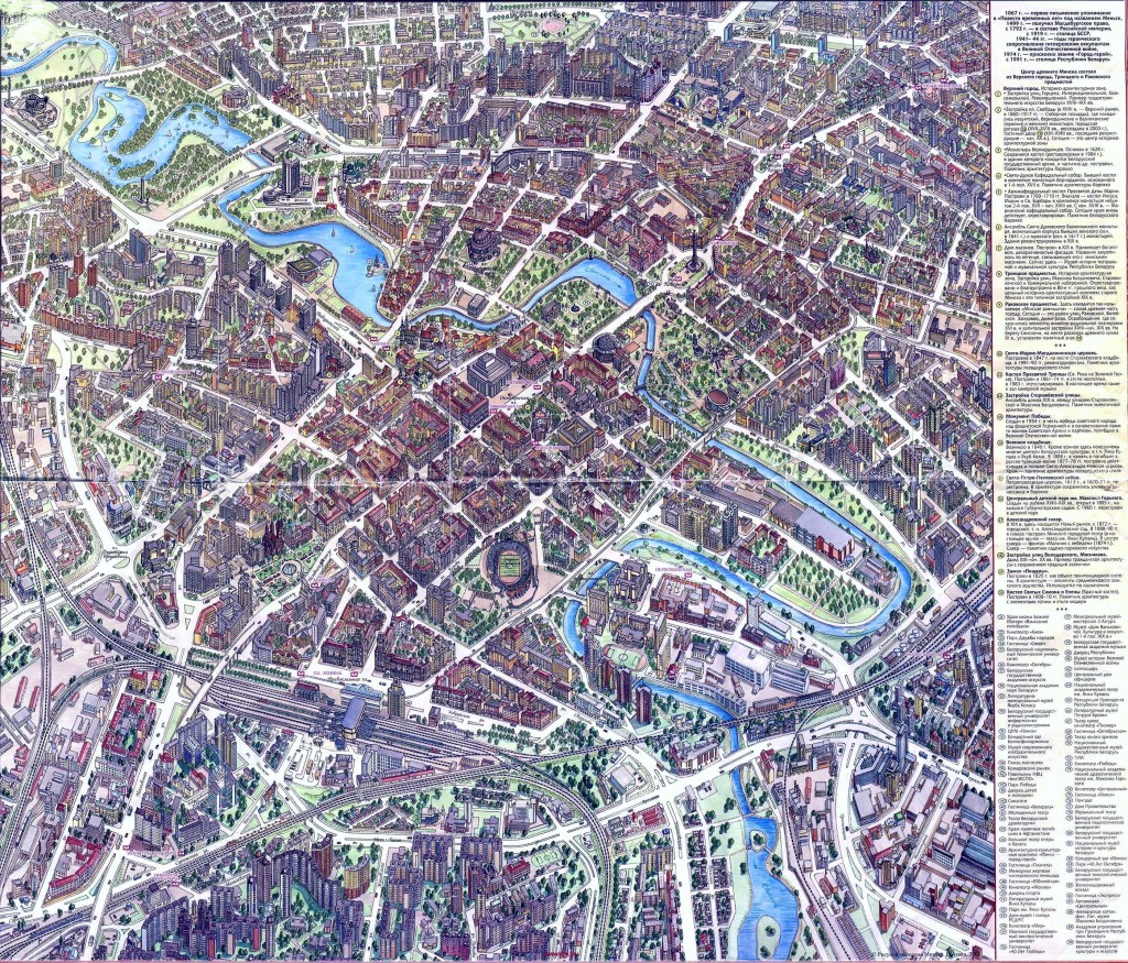 Минск на туристической карте