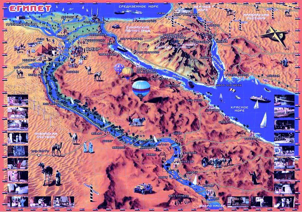 Карта египта для туристов