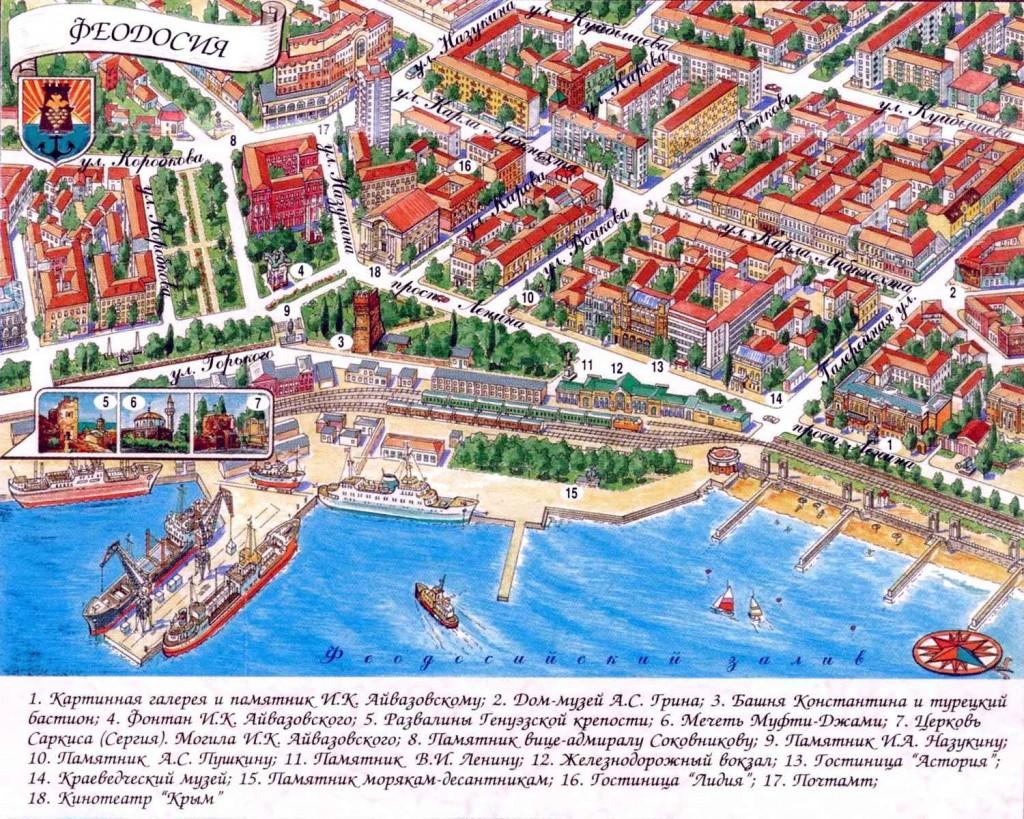 Феодосия на туристической карте