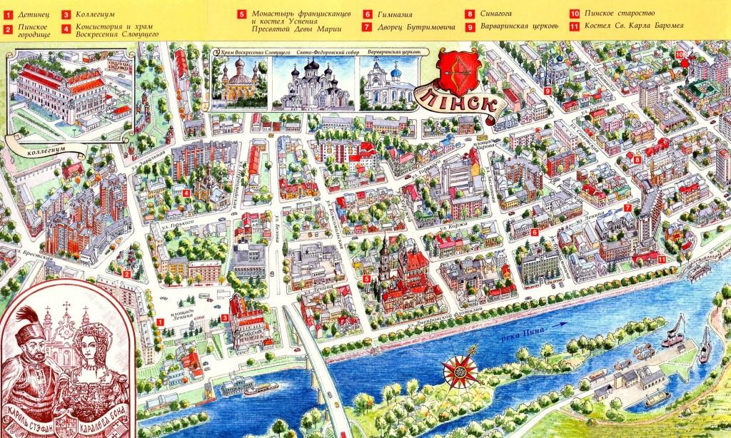 Город Пинск на туристической карте