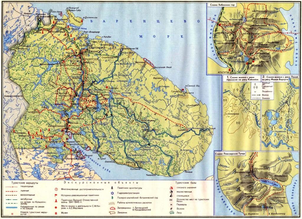 Туристическая карта Мурманской области