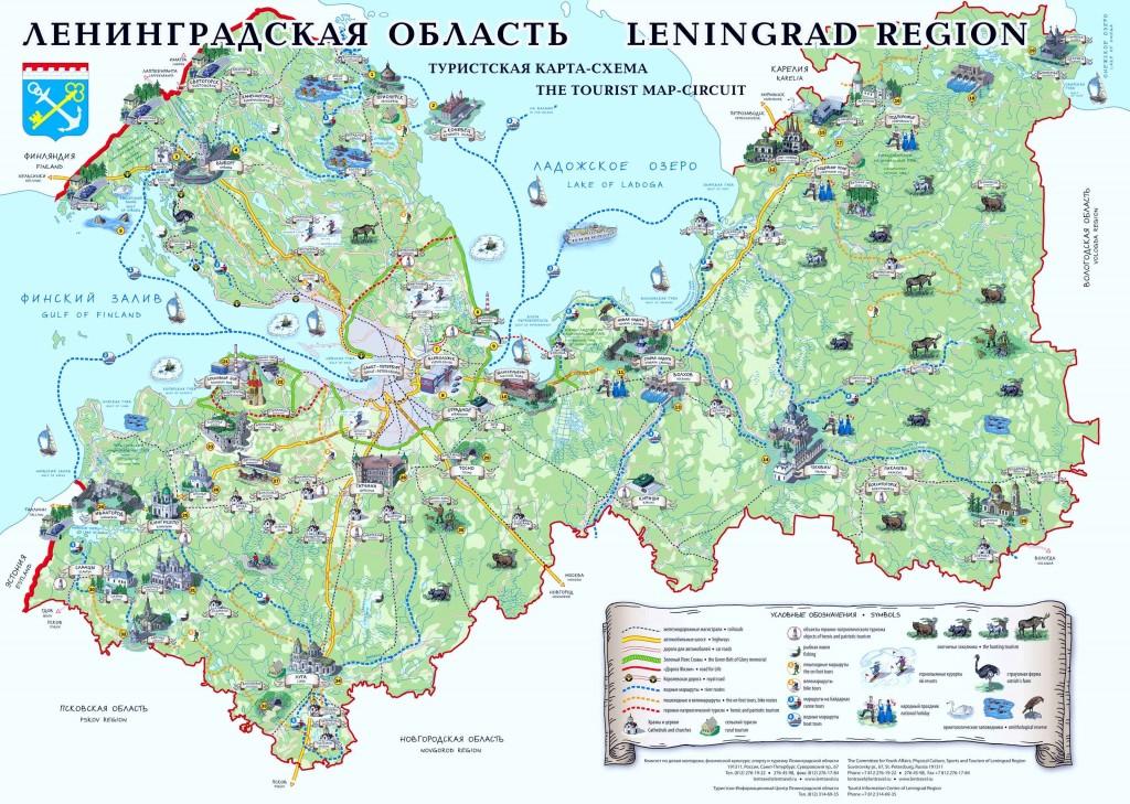 Карта достопримечательностей Ленинградской области