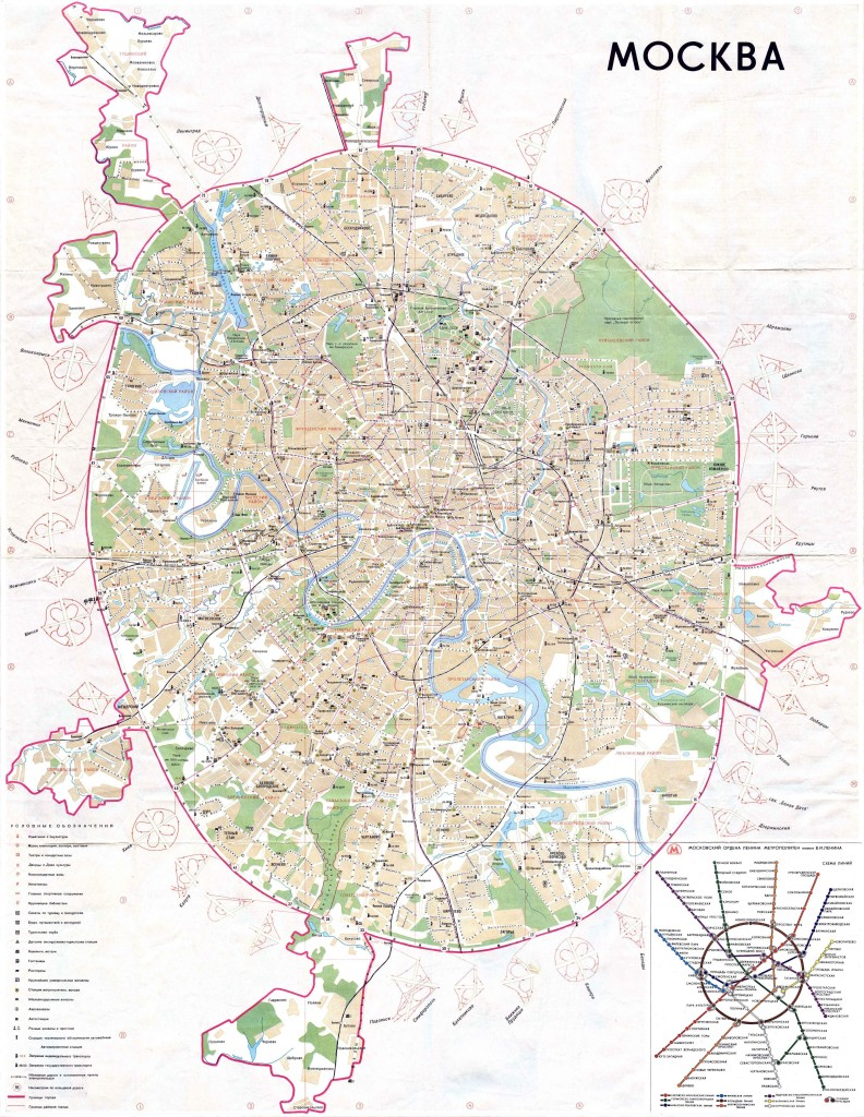 Москва 1986 года на туристической карте