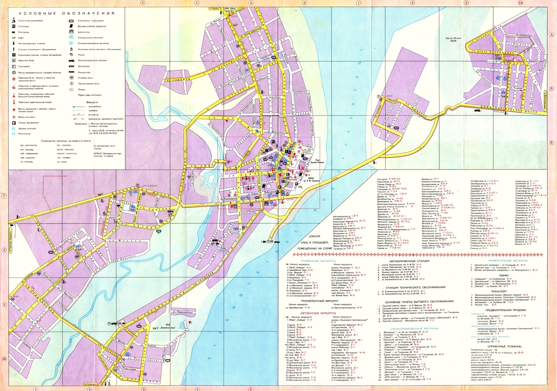 левитра ульяновск карта