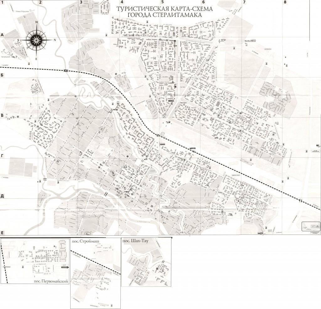 Город Стерлитамак на туристической карте