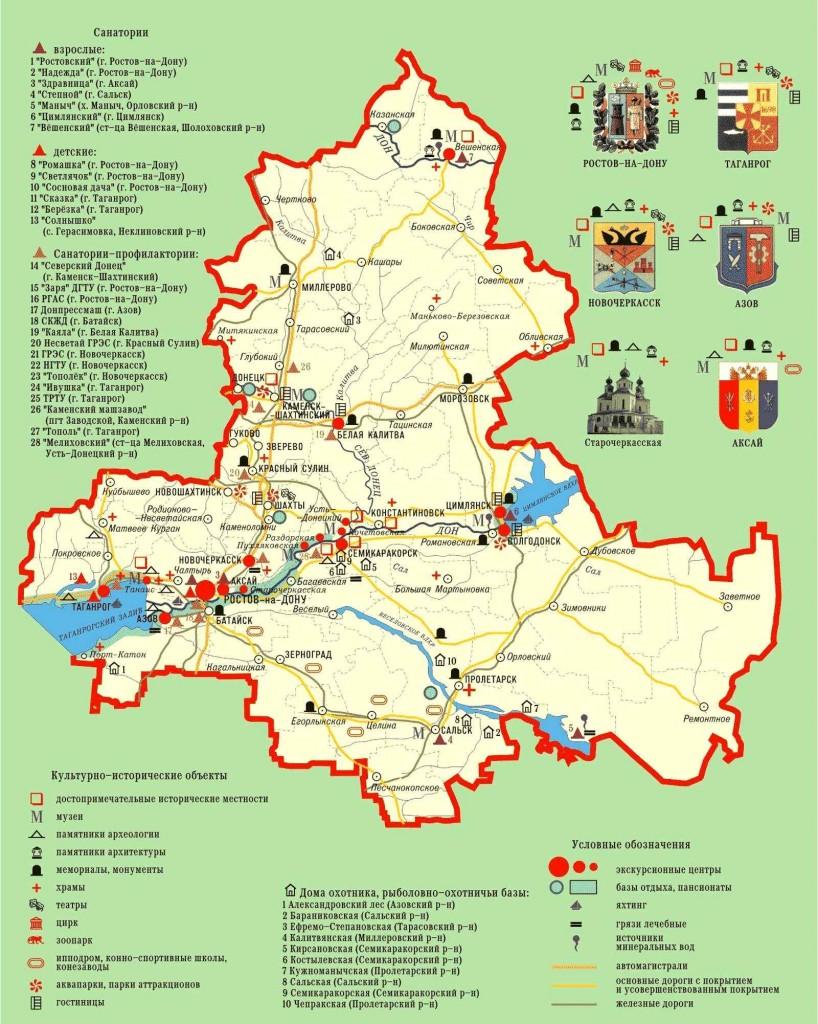Ростовская область на туристической карте