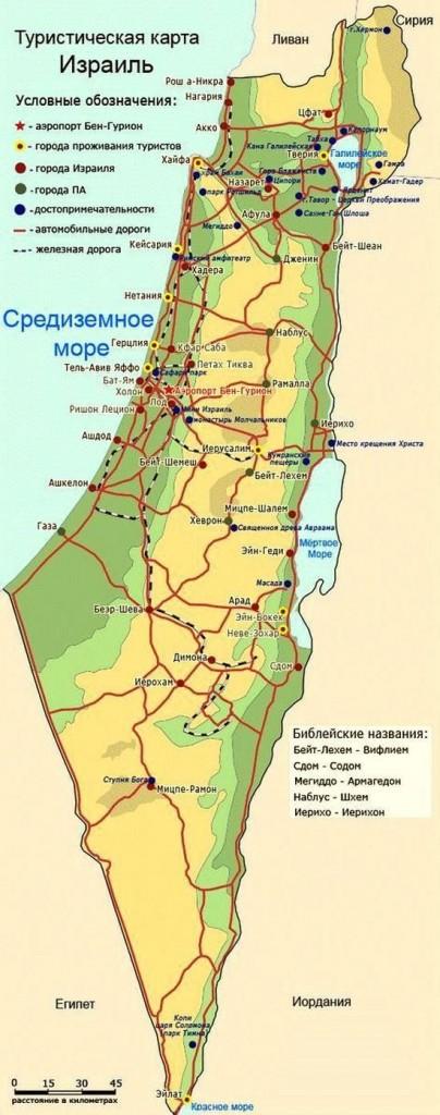 Карта достопримечательностей Израиля и Палестины