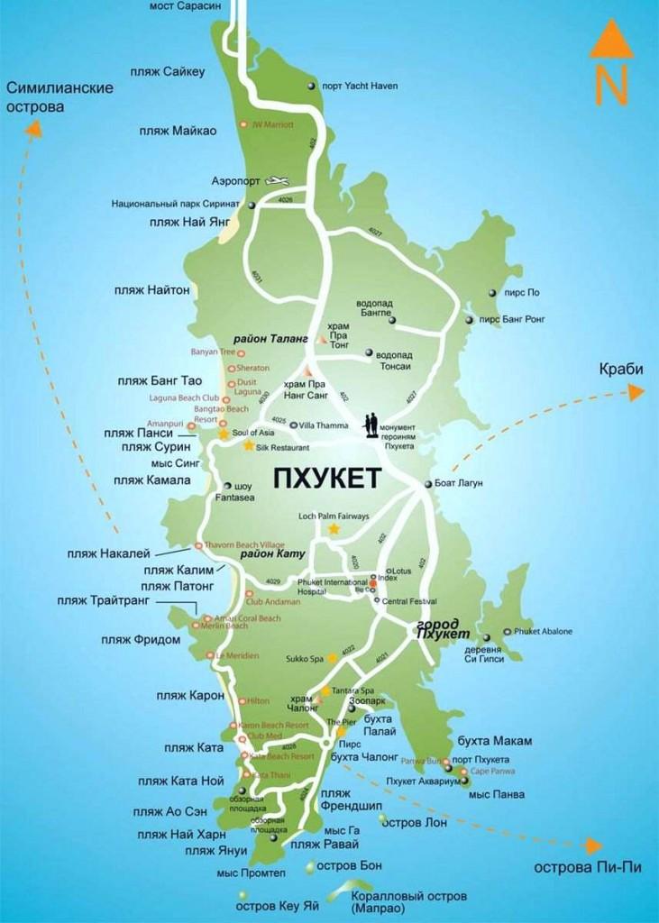 Пхукет на туристической карте