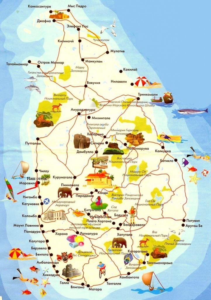 Туристическая схема Шри-Ланки на русском языке