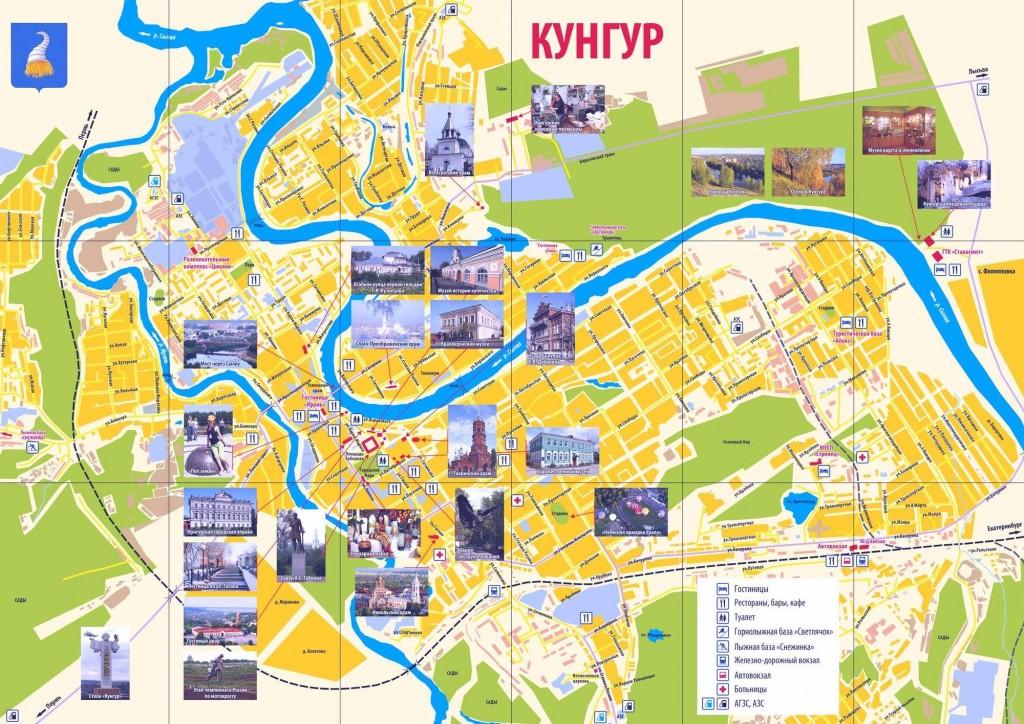 Город Кунгур на туристической схеме