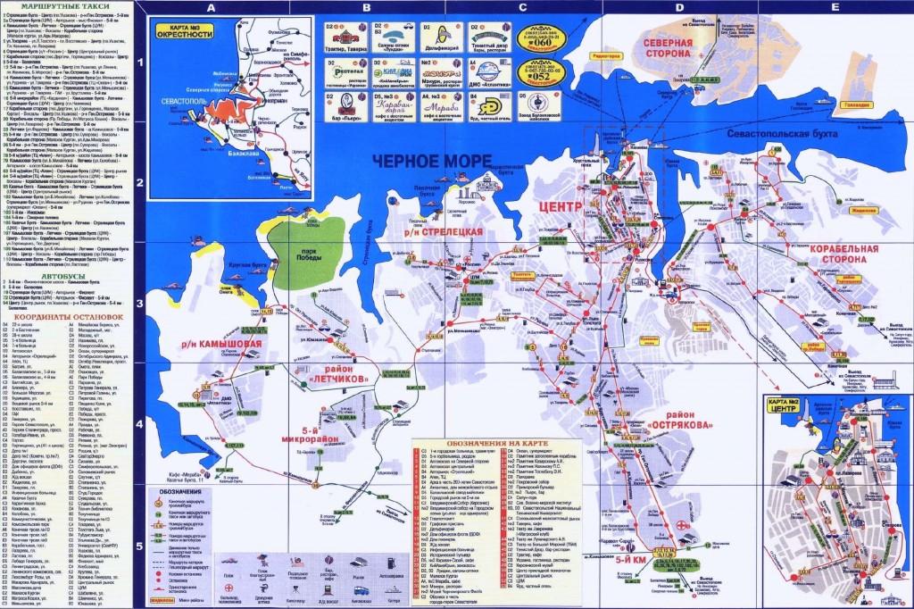 Туристические объекты Севастополя на карте