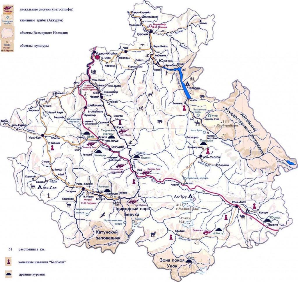 Туристская карта Республики Алтай