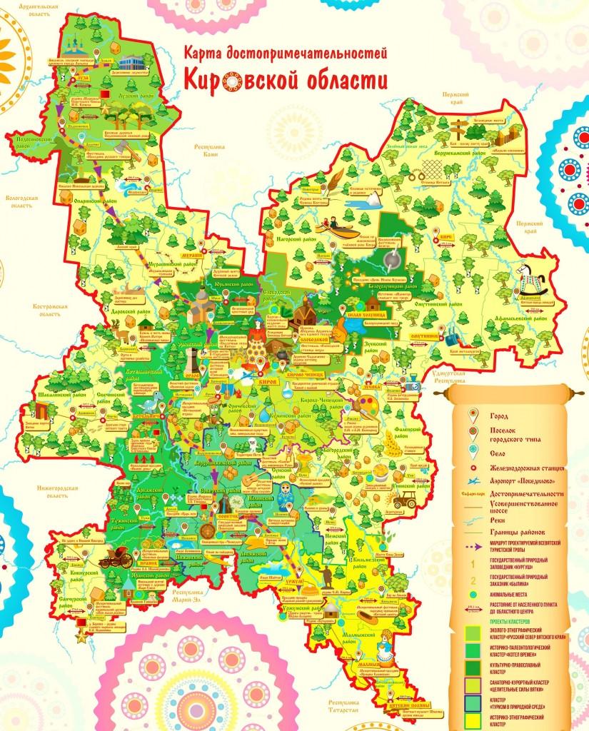 Достопримечательности Кировской области на туристической карте