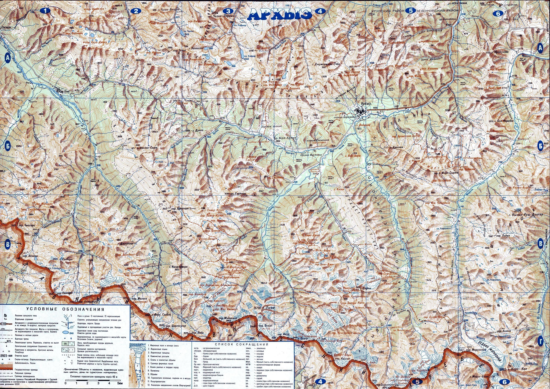 Подробная карта горного района Архыз в Карачаево-Черкесии