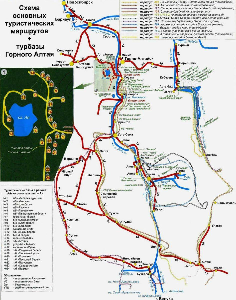 Турбазы и туристические маршруты Горного Алтая